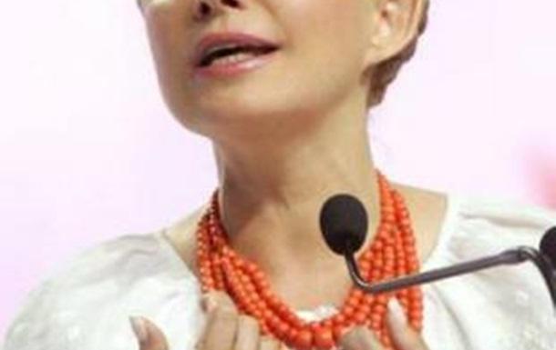 Игра  Доведи Тимошенко до суда . ГПУ ведет со счетом 1:0