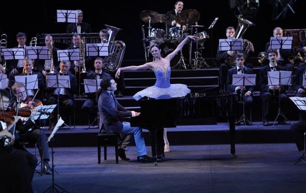 Висока музика об'єднала іранця і українців