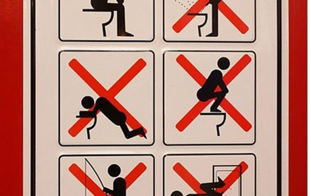 Фіни пояснюють росіянам, що таке культура користування туалетом