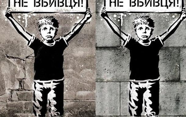 Маршем в защиту Павличенко по бездорожью