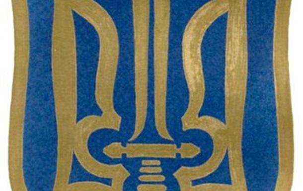 Діяльність Української військової організації