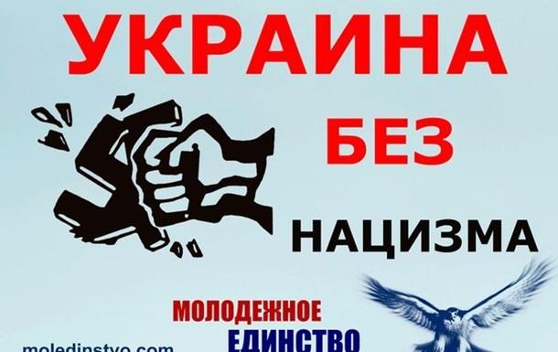 В Одессе хотят запретить флаги националистов