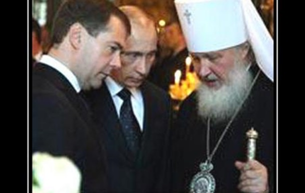 Янукович и Рождество