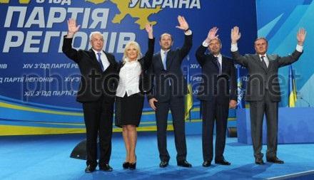 Коммунист: 2013 год будет последним годом Партии регионов