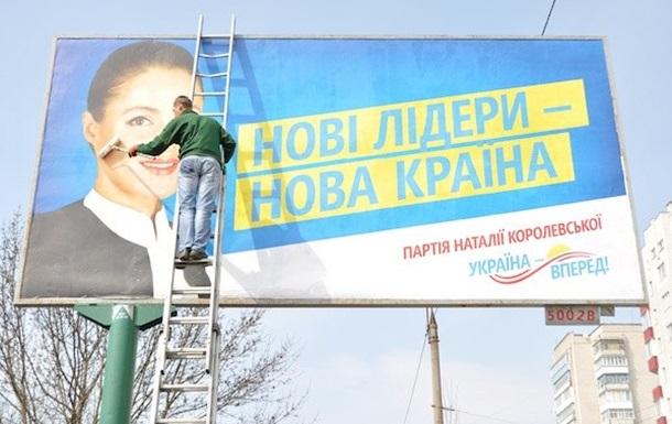 Королівський подарунок Януковича