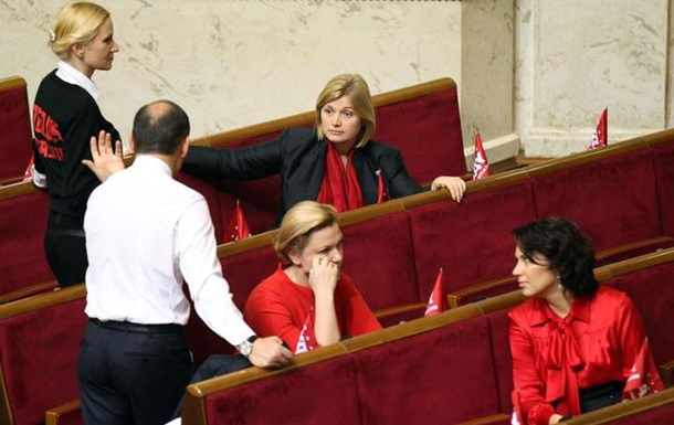 Жінок в політиці побільшає за 10 років