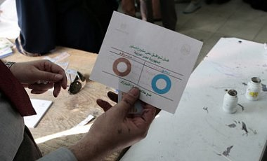 """Конституційний референдум - надбання країн """"третього світу"""""""