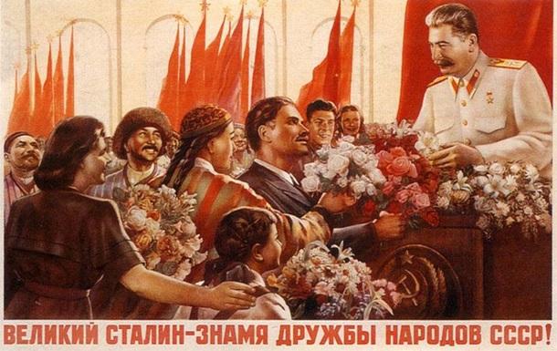 Иосиф Сталин – украинский националист
