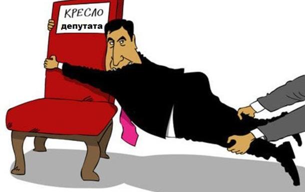 Бути чи не бути?  Подвійне Гамлетівське питання українського депутата.