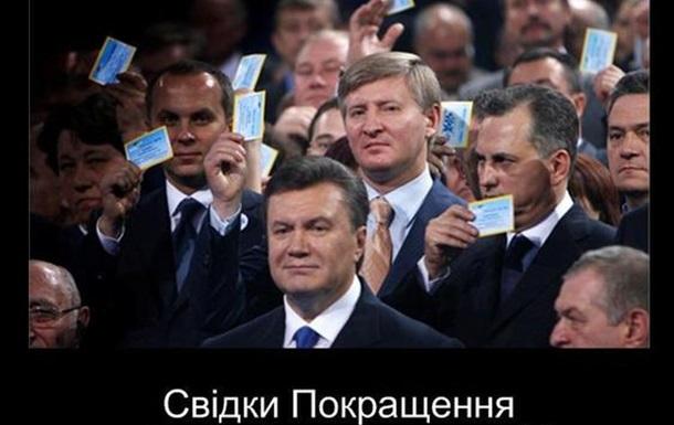 Згодєн покращуваті  как квинтессенция парламентских выборов