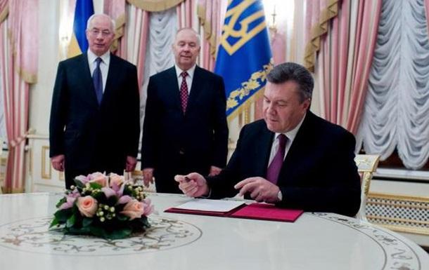 Монорегіоналізм та формування українського уряду