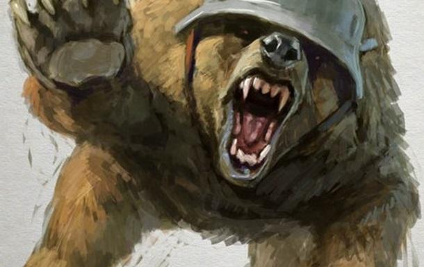 Империя наносит ответный удар. Месть медведчукчей