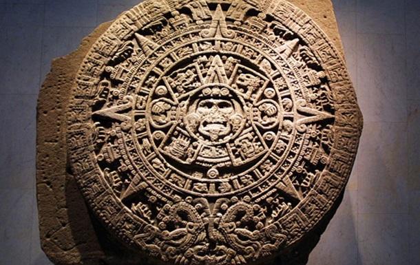 Кінець Макдональдса за календарем Майя