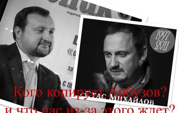 Арбузов против спекулянтов арбузами