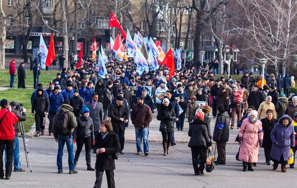 Антифашистский марш в Одессе - как это было!