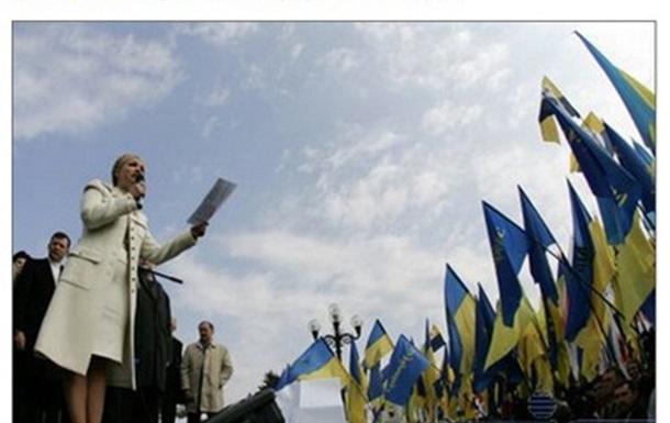 Тимошенко – Президент, Луценко – Премьер, Волга – Минфин…