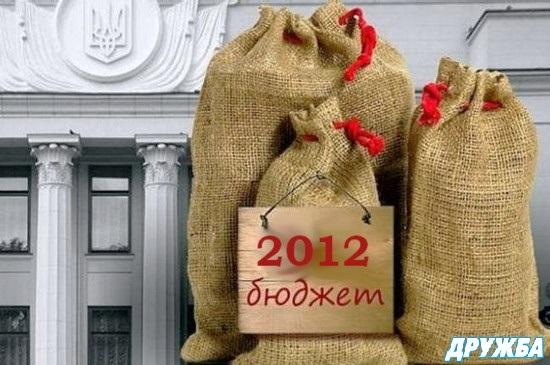 Бюджет, кризис, Украина