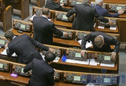 Иллюзия парламентской дисциплины