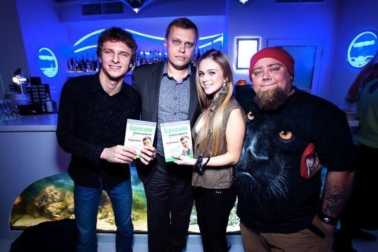"""Алексей Коваль презентовал свою книгу в клубе """"Indigo"""""""