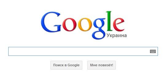 Забавные вопросы украинцев к Google