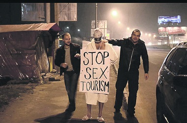 Война против секс туристов!