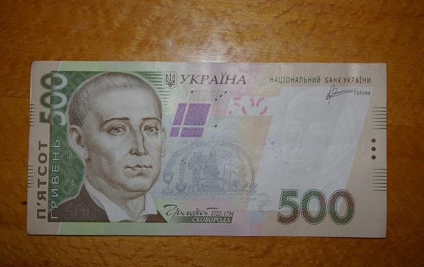 Ура! Наконец появились пятисотки с подписью г-на Арбузова.