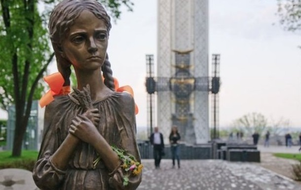 В День пам яті жертв голодомору...