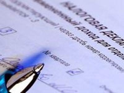 Регистрируем налоговые накладные. Кто дороже?