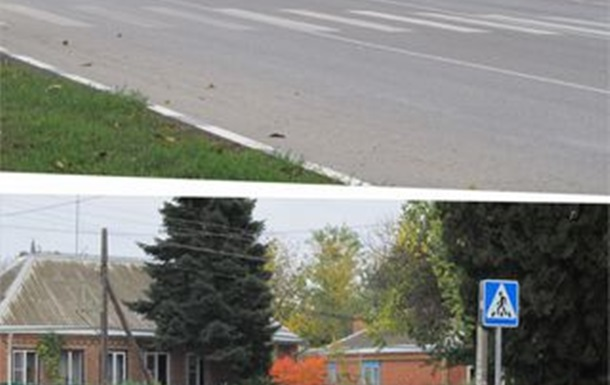 ДТП в г. Усть-Лабинск Краснодарского края.