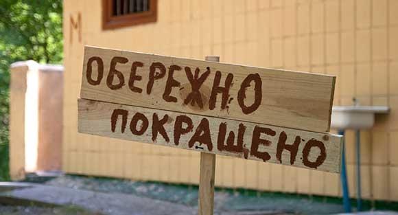 Азаров нас предупреждал…