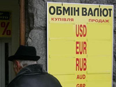 Виктор ТИЛЬНЯК: «Обменные пункты: много шума из ничего»