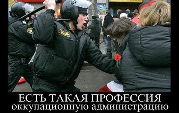 Милиция против народа, или зовем в гости НАТО