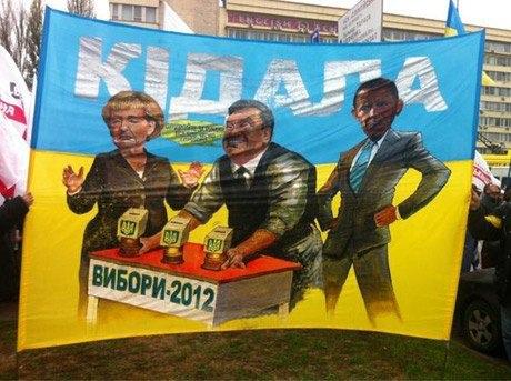 Янукович зменшує кількість проблемних округів