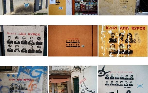 Загадочные граффити  Венеции
