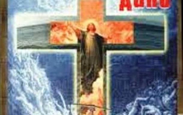 ВДОСКОНАЛЕННЯ ДІЯЛЬНОСТІ  АБО  МАЙДАН