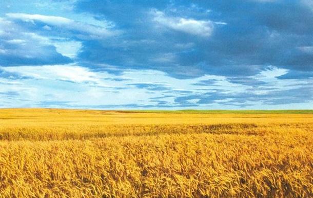 Україні присвячується.