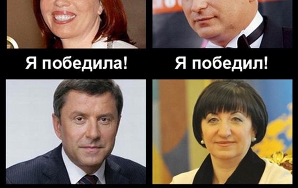 ГЕРОЇ vs УКРАЇНИ
