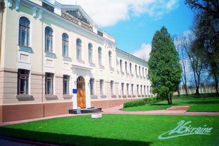 Діяльність культруно-освітніх центрів на території України.
