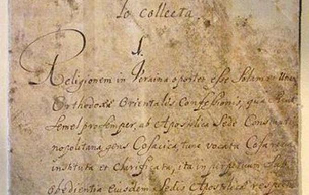 Конституція Пилипа Орлика: першість=кращість?