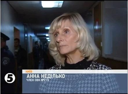 Герої виборчих дільниць.
