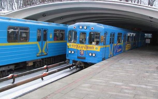 О метро и мерзавцах