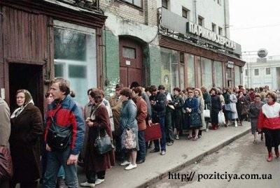 День, що мав докорінно змінити Україну, успішно реанімував совок