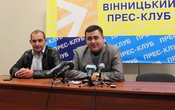 «Регіонали»Андрій Кавунець та Дмитро Костирко подякували вінничанам за підтримку