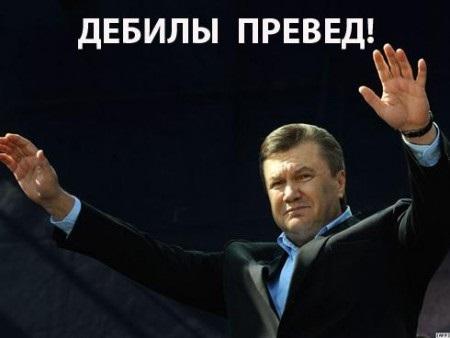 «Вітаю»  Україну  з недемократичними виборами