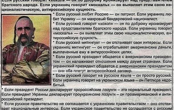 Караул фашисти в Раді!