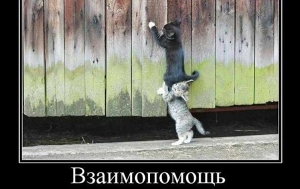 А мы с вами УКРАИНЦЫ и козацького роду!