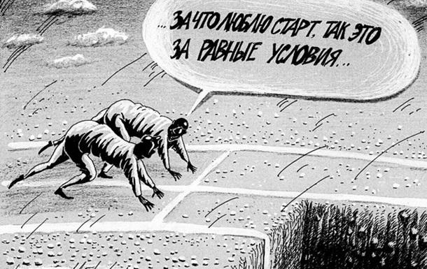 Выборы 2012 - всем болеть! Днепропетровск. Массово болеют избиратели!