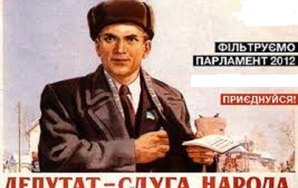 Запрошую усіх 28.10.12 на вибори! Змінимо владу та свою долю власними руками!