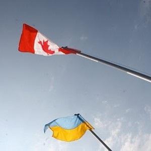 Я не хочу в емігрантський рай або Гоп-стоп, Канада!
