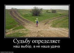 Свято наближається, свято наближається)